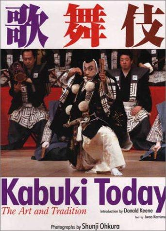 Kabuki Today (Open Library)