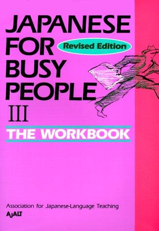 Download Japanese for Busy People III