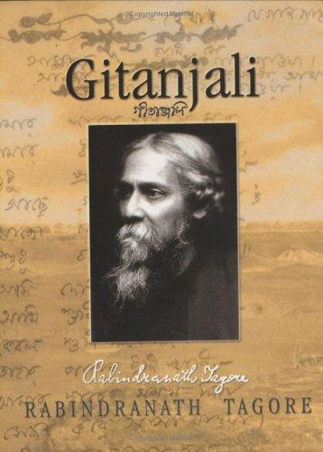 Gitanjali, song offerings