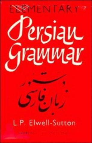 Download Elementary Persian Grammar