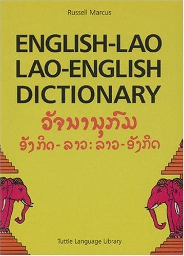 English-Lao, Lao-English dictionary.