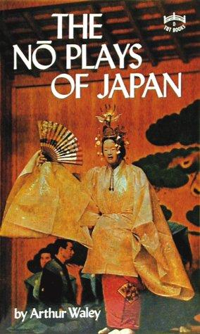 The No Plays of Japan (Tut Books)