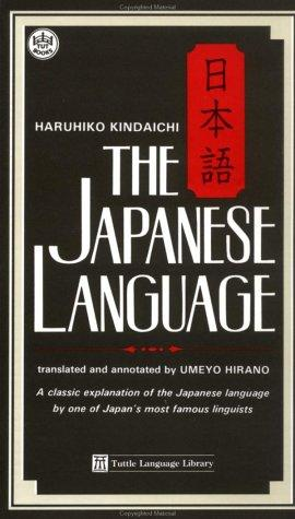 Download The Japanese Language
