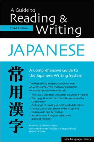 Guide to Reading & Writing Japanese