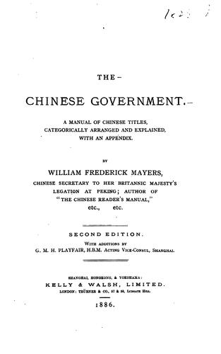 Download The Chinese government.