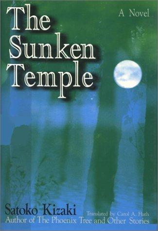 The Sunken Temple by Satoko Kizaki