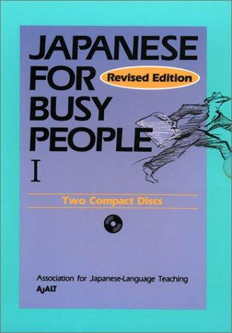 Japanese for Busy People I (Japanese for Busy People)(Revised Edition)