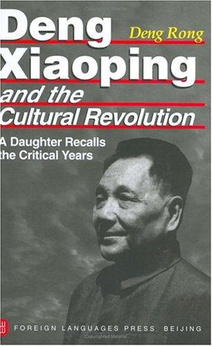 Deng Xiaoping and the Cultural Revolution by Rong Deng
