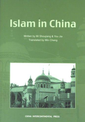 Islam in China by You Jia
