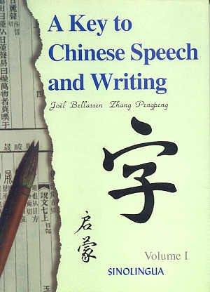 A key to Chinese speech and writing by
