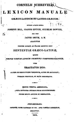 Lexicon manuale græco-latinum et latino-græcum by Cornelis Schrevel